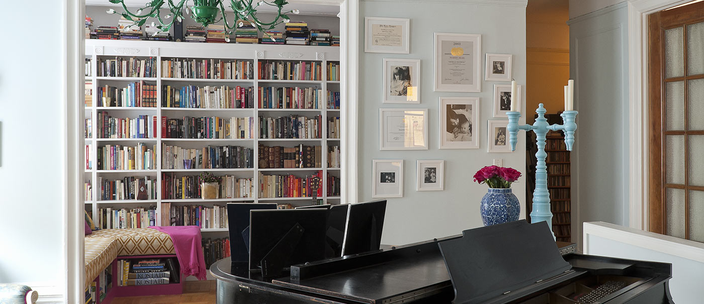 Suzanne Vega's Apartment