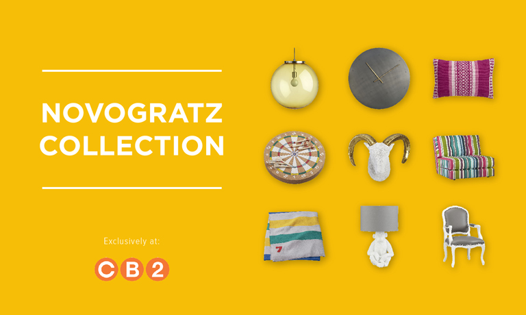 The Novogratz Collection at CB2
